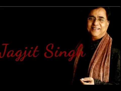 Be sabab bat badane ki jarurat kya hai by Jagjit Singh