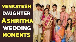 Venkatesh daughter Ashritha daggubati's wedding celebrations | Gup Chup Masthi