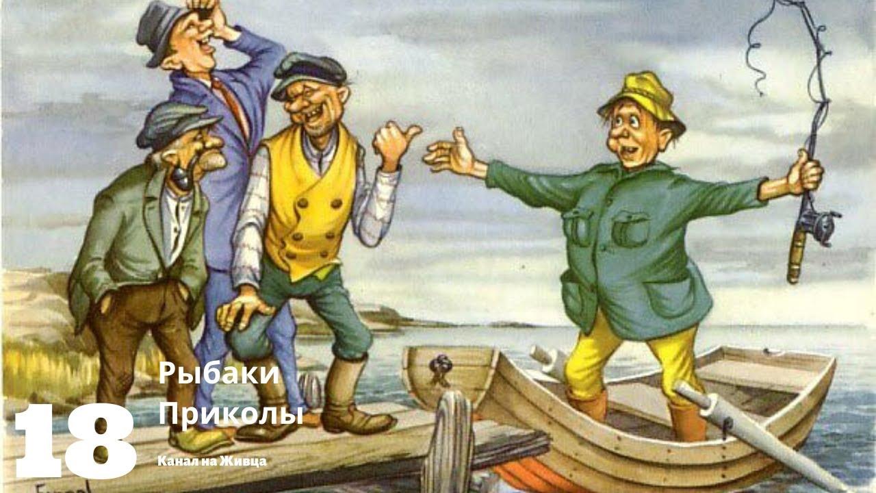 Анекдоты Готово