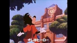 山口勝平 - My Home Town
