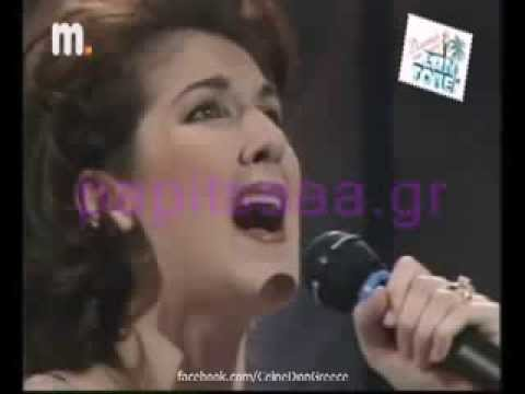 Celine Dion - Just Walk Away (Live Greek TV, 1994)