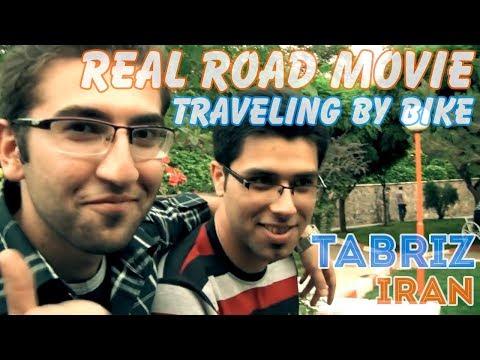 Bicycle Travel [Real Road Movie] Episode 58: Tabriz, Iran (Eng Sub)