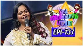 Odi Vilayadu Pappa Season 5 06-04-2017 – Kalaignar tv Show 06-04-17 Episode 138