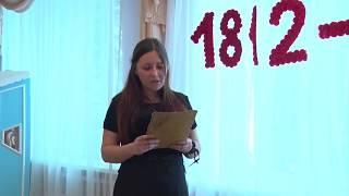 «Бородино – слава России». Отечественная война 1812 года глазами дошколят