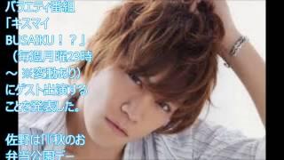 BGM 甘茶の音楽工房(英語表記=Music Atelier Amacha) URL⇒ http:/...