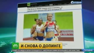 «Новая волна грязи» фильм о допинге в РФ прокомментировала легкоатлетка Баздырева