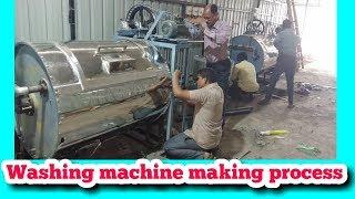Industrial washing machine making process h(indi)