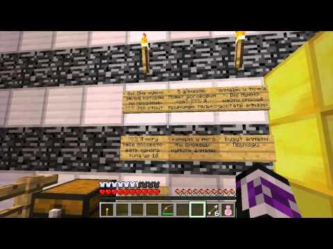 Minecraft:Карты от А до Я (Побег из тюрьмы-часть 7) (45).