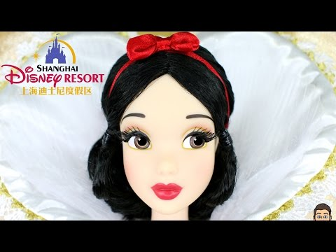 "Snow White LIMITED EDITION 17"" SHANGHAI DISNEY RESORT Collector Doll REVIEW!"