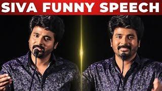 """""""Media Ipdi Than Irukum"""" Sivakarthikeyan Funny Speech Mr Local Nayanthara Robo Shankar"""