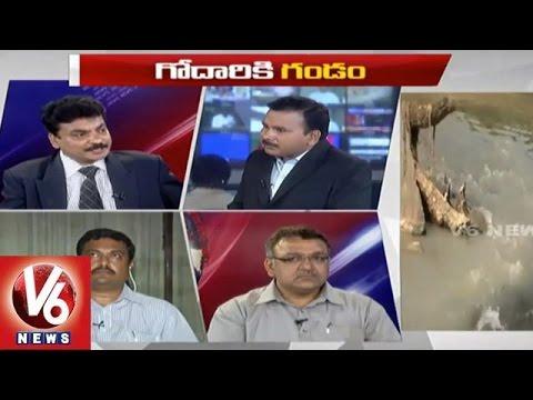 Special discussion on Godavari river pollution - 7PM Discussion (06-05-2015)