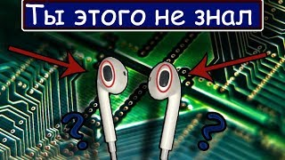 РЕМОНТ НАУШНИКОВ ОТ АЙФОНА EARPODS// ПЕРЕПАЙКА ШТЕКЕРА// ОДНО УХО ИГРАЕТ ТИХО