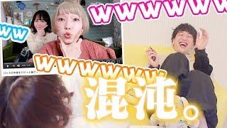 絶対に笑ってはいけない『個性派ビューティー系YouTuber:@小豆』feat.あさぎーにょ