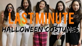 5 Last Minute Halloween Costumes Under 5 Minutes! Thumbnail