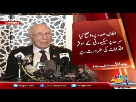 Sartaj Aziz holds Emergency press conference after arriving Pakistan