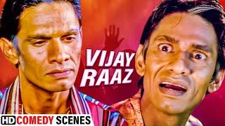 Escenas de comedia hindi consecutivas Vijay Raaz | Aan - Hombres en el trabajo - Mr Joe B. Carvalho - Dedh Ishqiya