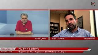Transatlantik: Filistin sorunu, Irak seçimleri, 24 Haziran seçimleri ve ABD, Hakan Atilla davası