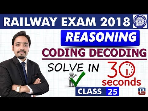 Coding Decoding | Solve In 30 Sec | Class - 25 | Reasoning | RRB | Railway ALP / Group D | 8 PM