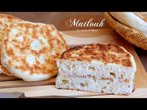 recette-pain-matlouh-hyper-moelleux-facile-et-inratable,-le-pain-algérien-du-ramadan