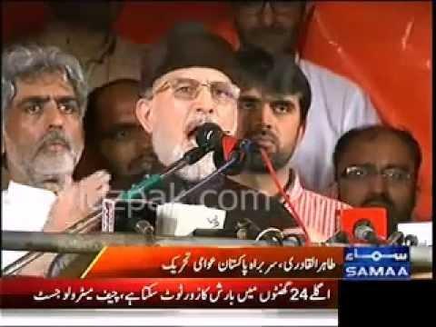 Breaking News Tahir Ul Qadri Talking About Cricket-Imran Khan Politician