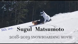 【Sugul Matsumoto】Snowboarding movie/18-19April