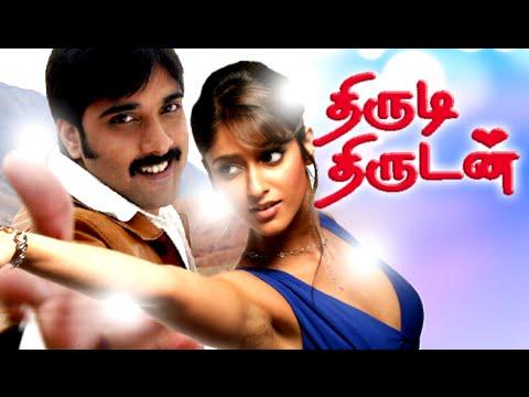 Download Tamil  Movies 2015 Full Movie | Thirudi Thirudan | Ileana d'cruz,Tarun Tamil Full Movies