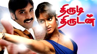 Tamil  Movies 2015 Full Movie  Thirudi Thirudan  Ileana dcruz,Tarun Tamil Full Movies