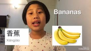 Learn Chinese with B.B. (FRUITS)