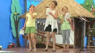 Детский христианский лагерь