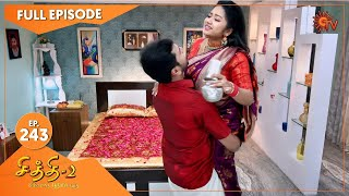 Chithi 2 - Ep 255 | 27 Feb 2021 | Sun TV Serial | Tamil Serial