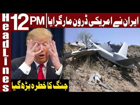 Iran Shoots Down US Drone Aircraft | Headlines 12 PM | 20 June 2019 | Express News