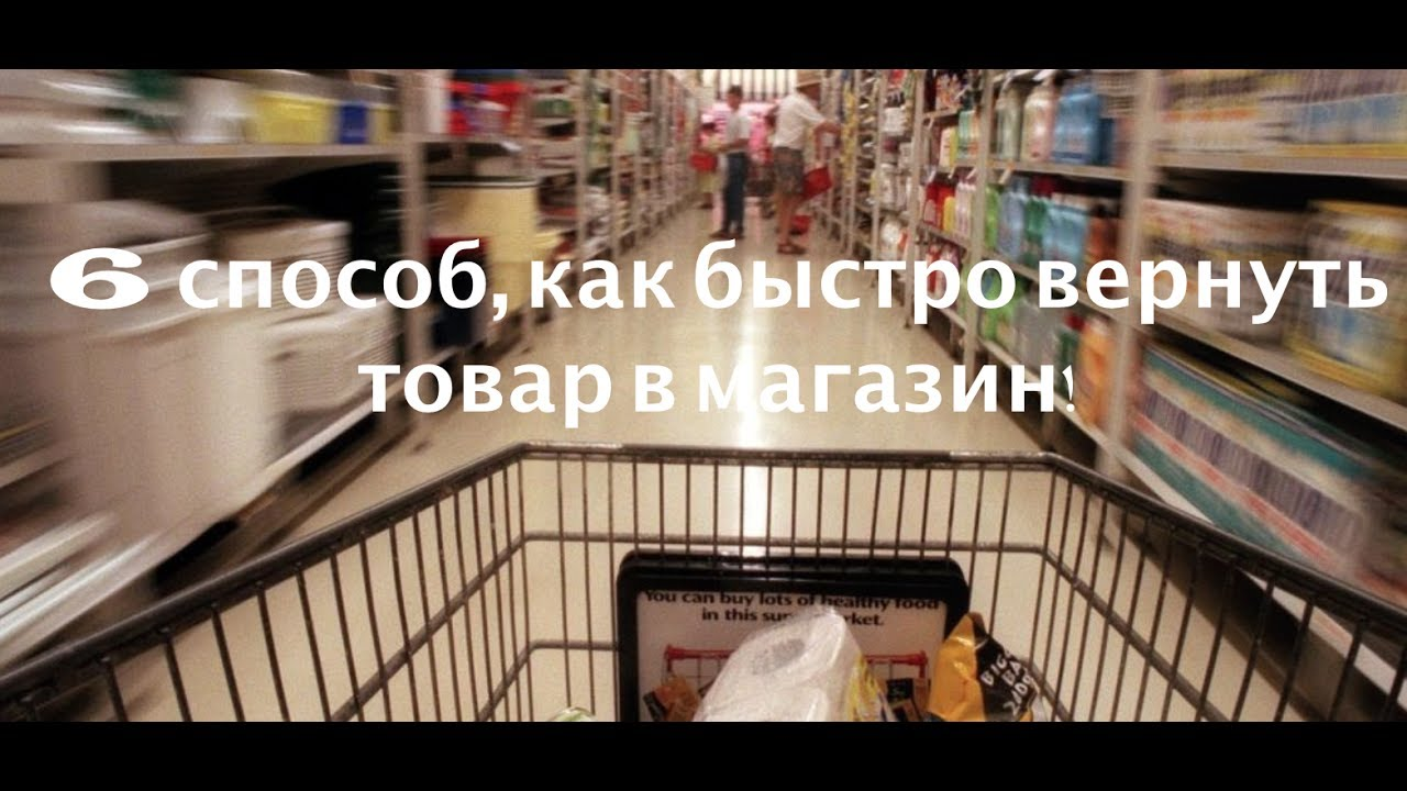 9e0a6fb2ccde Возврат товара в магазин Stradivarius, как вернуть и можно ли ...