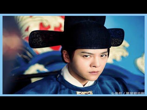 徐海喬宋祖兒古裝劇《夜天子》定檔8月14日騰訊視頻播出