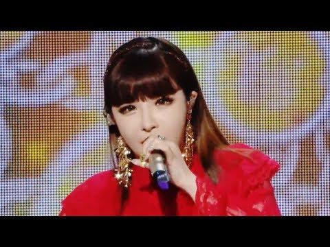 Park Bom - Springㅣ박봄 - 봄 [Show! Music Core Ep 626]