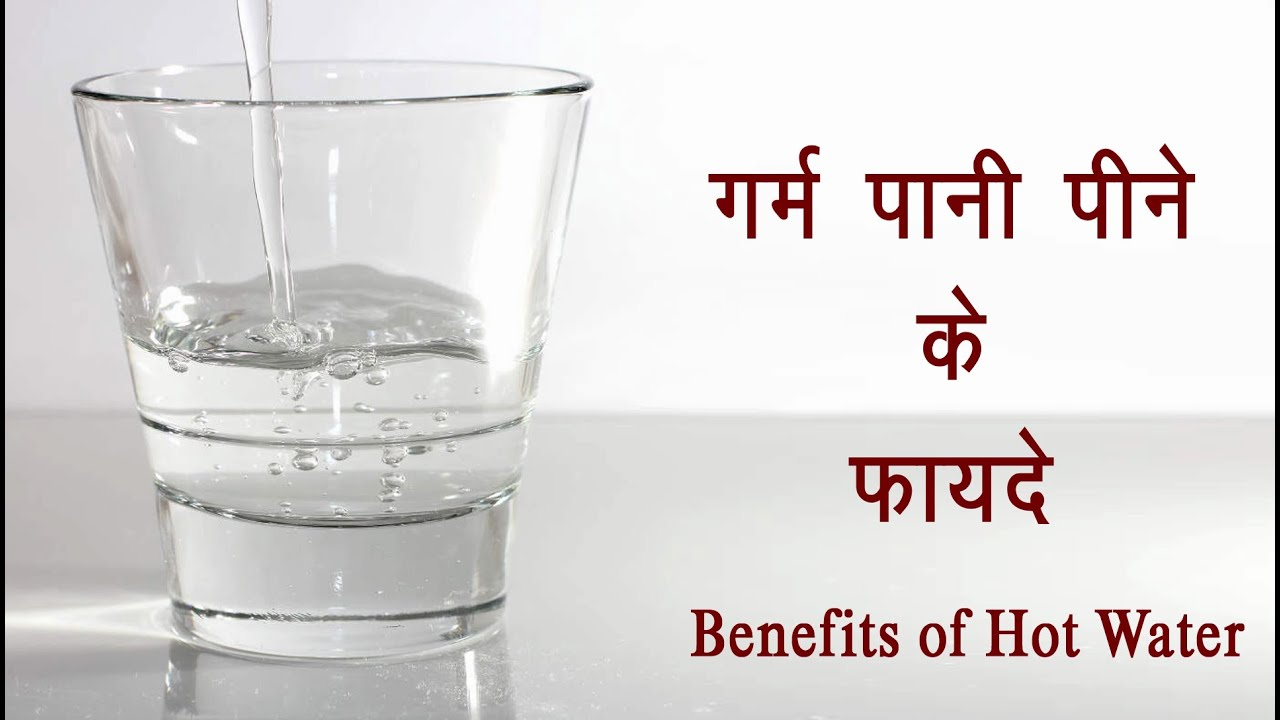 Image result for drinking warm water benefits