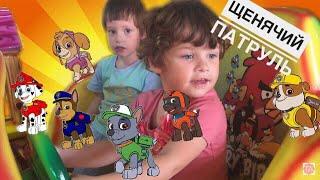 Щенячий Патруль Детский Развлекательный центр ГОРКИ БАССЕЙН с шариками