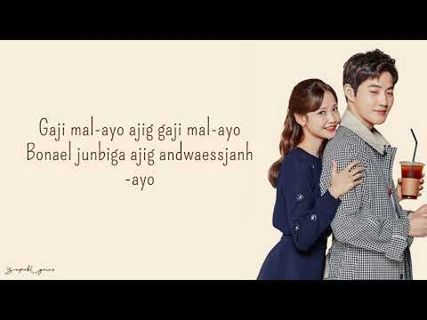 CHEEZE - Hard For Me / Lyrics (RICHMAN OST)