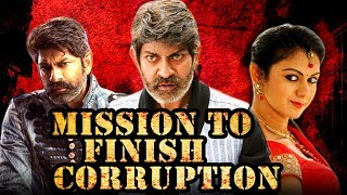 Mission To Finish Corruption (Samanyudu) Telugu Hindi Dubbed Full Movie | Jagapati Babu, Kamna