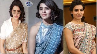 Samantha Cotton Saree Collection | Stylish Cotton Saree Ideas for Young | Lifestyle TV