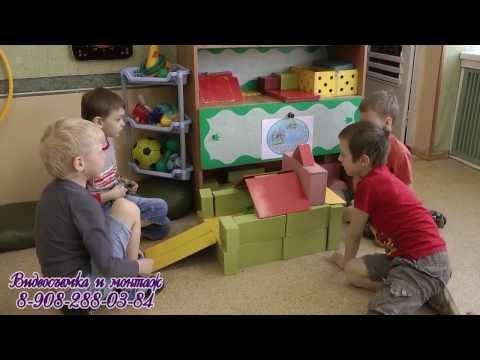 клипы детские песни прощай
