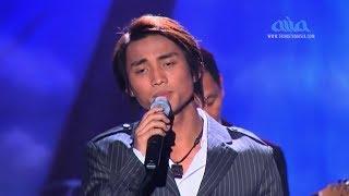 Đan Nguyên - Đôi Mắt Người Xưa | Liveshow Đan Nguyên ASIA