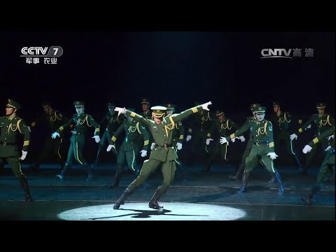 People's Liberation Army Style (PLA Style) - Tibetan Dance of China.