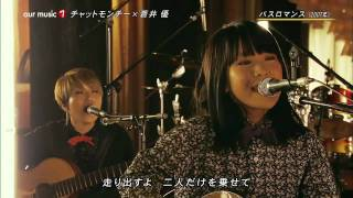 Chatmonchy - Bus Romance Acoustic (Featuring Aoi Yū) チャットモンチー 検索動画 14
