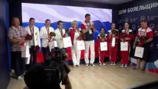 Церемония награждения российских спортсменов