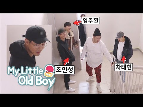 What Is Zo In Sung Doing Here..?! [My Little Old Boy Ep 123]