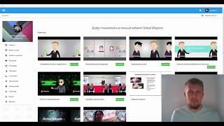 Global Diligence, Обучение своих партнеров  Сергей Родин, автоматизация бизнеса