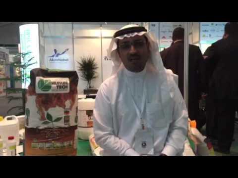 Humintech Riyadh Fair Saudi Arabia 2015