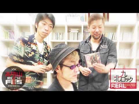 ☆オール北九州『北九ロック REAL RADIO』Vol.64