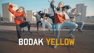 BODAK YELLOW _ Cardi B - Dance video / Choreography by Benjamin BNG Xhaferi / Break a Leg