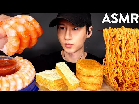 MOST POPULAR FOOD FOR ASMR (SHRIMP COCKTAIL, HONEYCOMB, HASH BROWNS, NUCLEAR FIRE NOODLES)